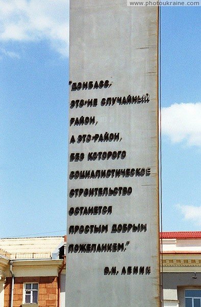 Donetsk. Lenin's dictum on obelisk at monument to leader of world proletariat Donetsk Region Ukraine photos