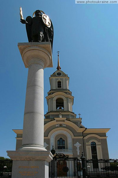 Donetsk. Archangel Michael and Cathedral Donetsk Region Ukraine photos