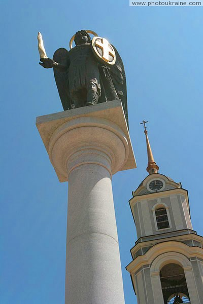 Donetsk. Archangel Michael and cathedral bell tower Donetsk Region Ukraine photos