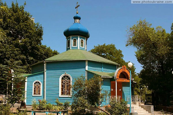 Donetsk. Side facade of chapel St. Sergius Radonezhskyi Donetsk Region Ukraine photos