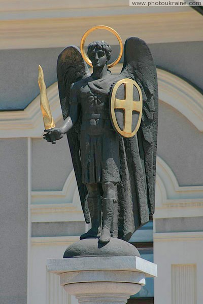 Donetsk. Archangel Michael – gift of Kiev Donetsk Region Ukraine photos