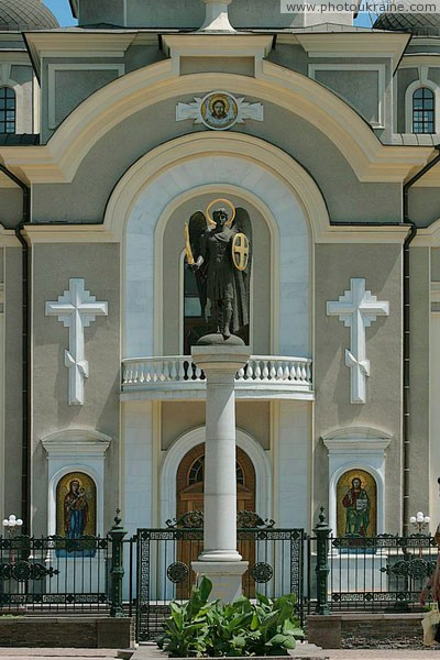 Donetsk. Archangel Michael and Cathedral facade Donetsk Region Ukraine photos