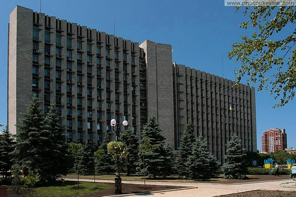 Donetsk. Impressive building of regional administration Donetsk Region Ukraine photos