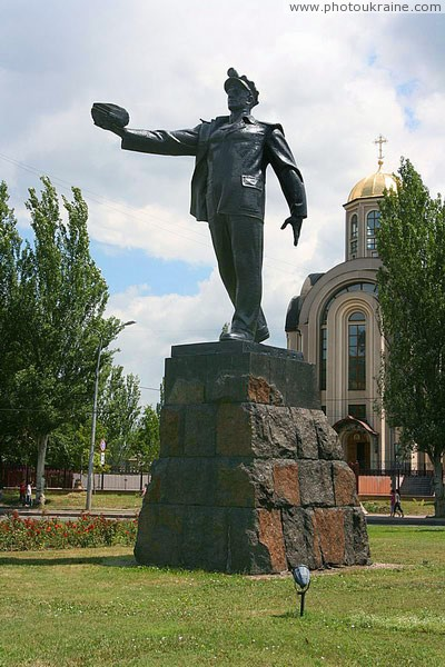 Donetsk. Monument of Glory miners' work Donetsk Region Ukraine photos