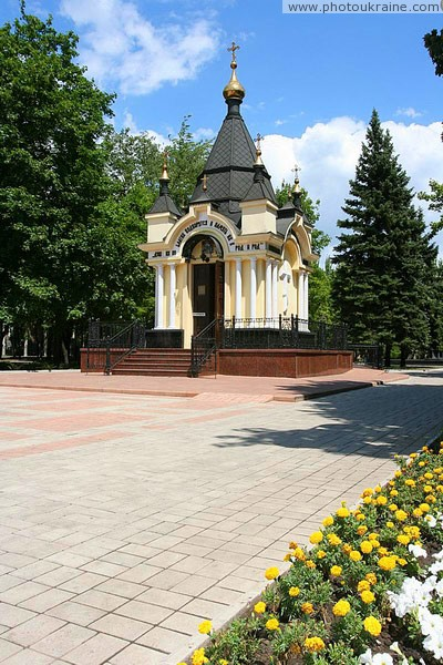 Donetsk. Chapel of in garden Donetsk Region Ukraine photos