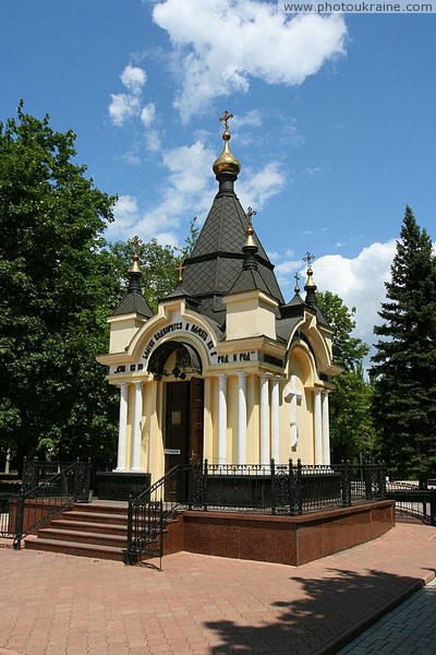 Donetsk. St. Barbara's chapel Donetsk Region Ukraine photos