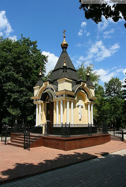 Donetsk. Side facade of chapel of St. Barbara Donetsk Region Ukraine photos
