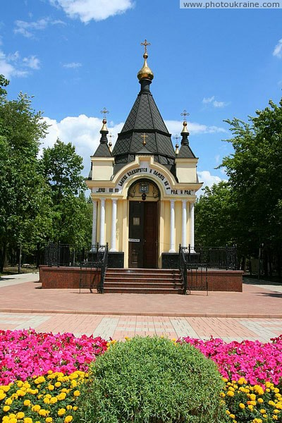 Donetsk. Parade facades of St. Barbara chapel Donetsk Region Ukraine photos