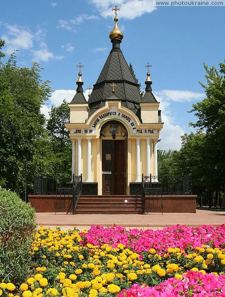 Donetsk. Chapel of St. Barbara in bloom Donetsk Region Ukraine photos