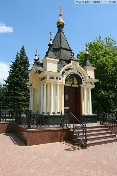 Donetsk. Modernistic chapel of St. Barbara Donetsk Region Ukraine photos