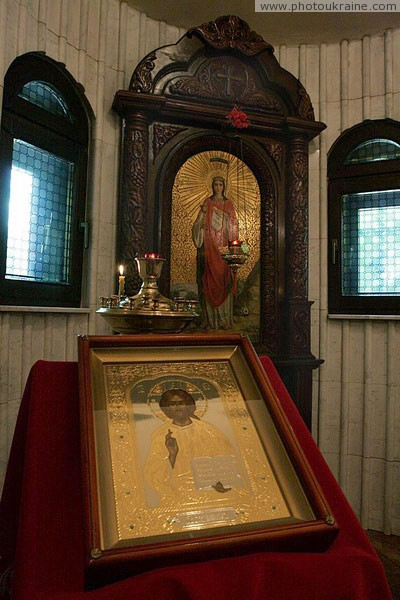 Donetsk. Interior of St. Barbara chapel Donetsk Region Ukraine photos