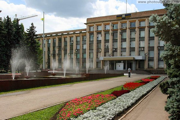 Donetsk. City administration Donetsk Region Ukraine photos