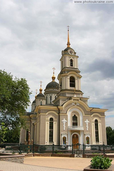 Donetsk. Holy Transfiguration Cathedral Donetsk Region Ukraine photos