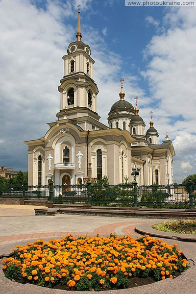 Donetsk. Holy Transfiguration Cathedral and flowers Donetsk Region Ukraine photos