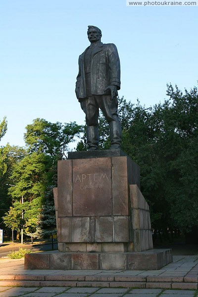 Donetsk. Monument to Artem – most popular figure in Donbas Soviet-era Donetsk Region Ukraine photos