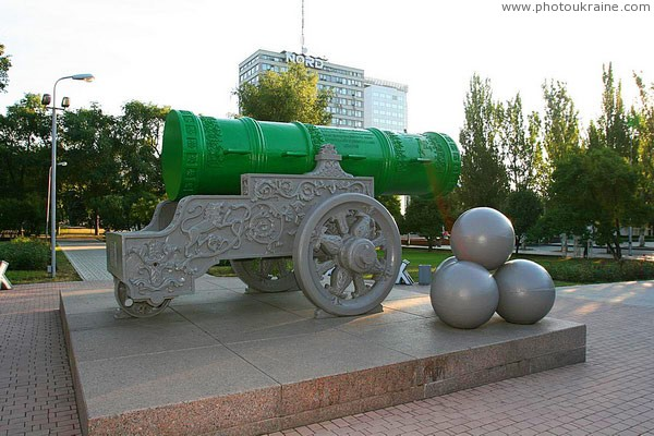 Donetsk. Tsar-cannon – Moscow's gift back to palm Mertsalova Donetsk Region Ukraine photos