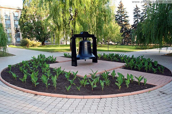 Donetsk. Bell – gift to German city of Bochum Donetsk Region Ukraine photos