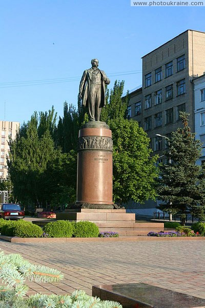 Donetsk. Monument to Taras Shevchenko Donetsk Region Ukraine photos