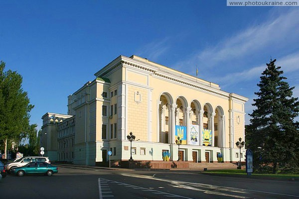 Donetsk. Russian academic theater of Opera and ballet Donetsk Region Ukraine photos