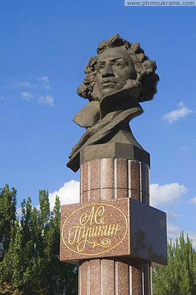 Donetsk. Monument to Alexander Pushkin Donetsk Region Ukraine photos