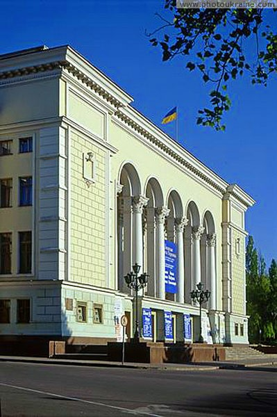Donetsk. Russian Opera and ballet theater Donetsk Region Ukraine photos