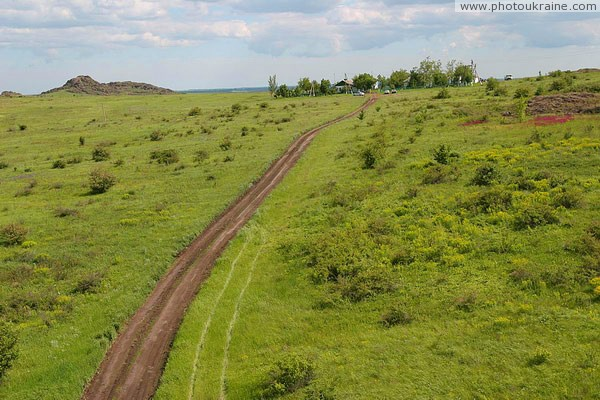 Kamiani Mohyly Reserve. Road to reserve Donetsk Region Ukraine photos