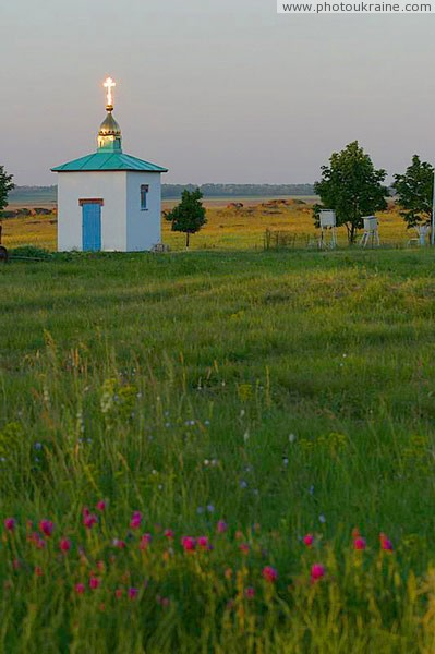 Kamiani Mohyly Reserve. Chapel and climate Donetsk Region Ukraine photos