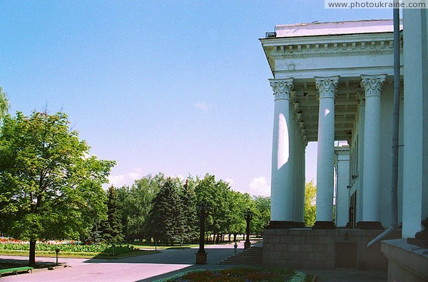 Kramatorsk. Front portico of Palace of culture Donetsk Region Ukraine photos
