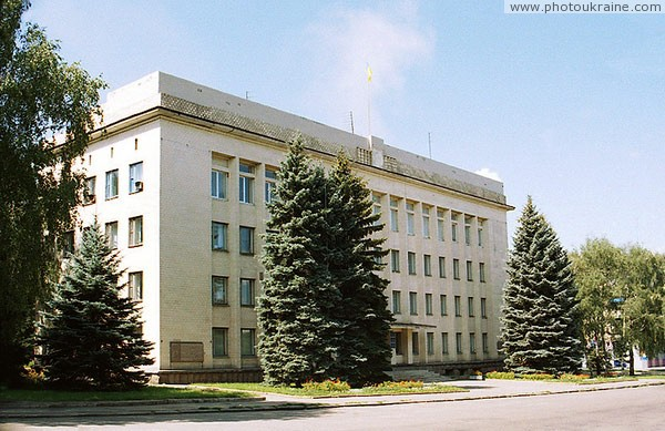 Kramatorsk. House of city administration Donetsk Region Ukraine photos