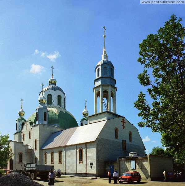 Kramatorsk. Holy Trinity church Donetsk Region Ukraine photos