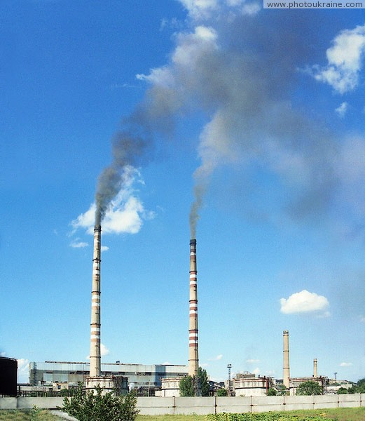 Kurakhove. Kurakhove State Power Plant Donetsk Region Ukraine photos