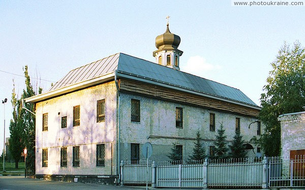 Makiivka. Cell body in courtyard of St. George's Cathedral Donetsk Region Ukraine photos