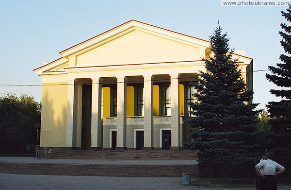Makiivka. Model Palace of culture Donetsk Region Ukraine photos