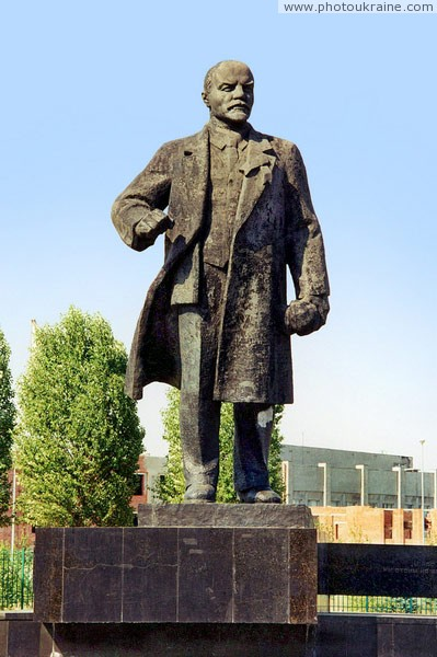 Mariupol. Monument to V. Lenin Donetsk Region Ukraine photos