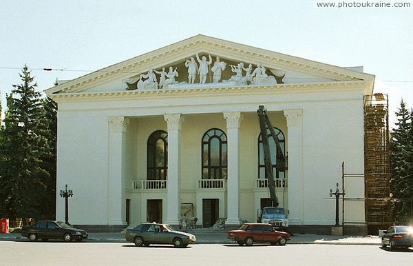Mariupol. Regional Russian drama theater Donetsk Region Ukraine photos