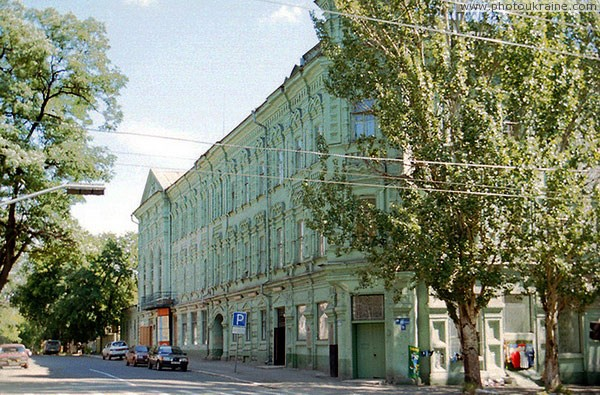 Mariupol. Former building of Merchant assembly Donetsk Region Ukraine photos