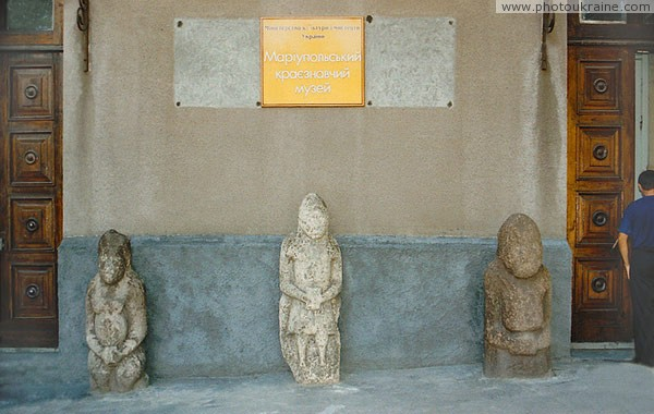 Mariupol. Stone woman guard museum Donetsk Region Ukraine photos