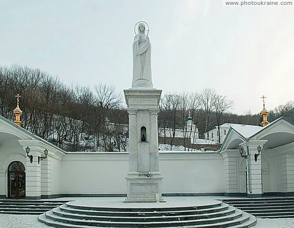 Sviatogirska lavra. Lady sculpture Donetsk Region Ukraine photos