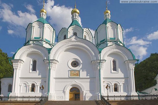 Sviatogirska lavra. Parade facades of Assumption Cathedral Donetsk Region Ukraine photos