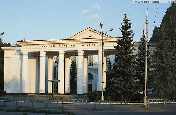 Sloviansk. Artem Palace of culture Donetsk Region Ukraine photos