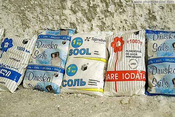 Soledar. Polyglot packing salt Donetsk Region Ukraine photos