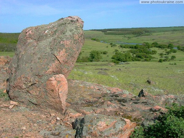 Telmanove. Granite upstart Donetsk Region Ukraine photos