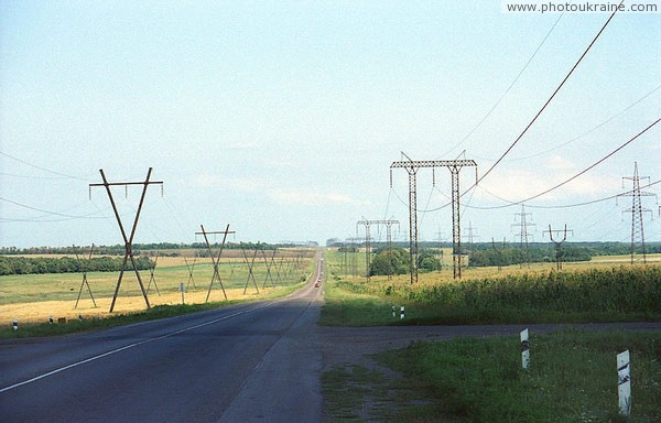Great Highway Novosilka – Kurakhove Donetsk Region Ukraine photos