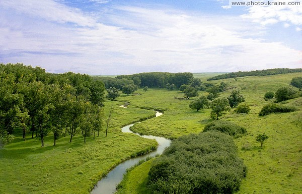 The picturesque valley of the Small Kalchyk Donetsk Region Ukraine photos
