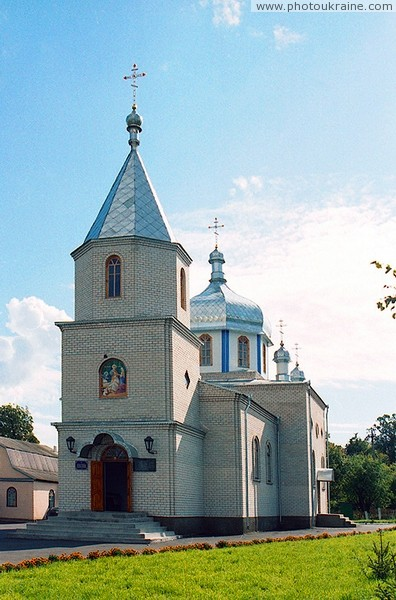 Andrushivka. Modern urban church Zhytomyr Region Ukraine photos