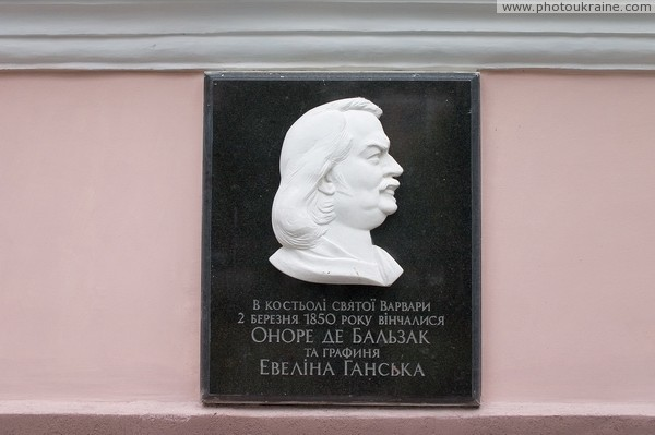Berdychiv. Memorial plaque in honor of wedding Zhytomyr Region Ukraine photos