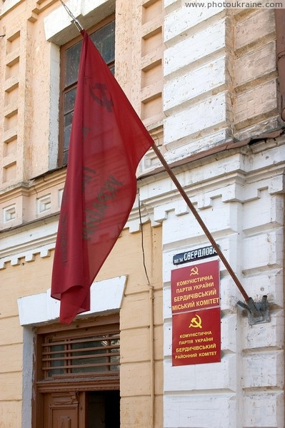 Berdychiv. Humble District Committee of Communist Party Zhytomyr Region Ukraine photos
