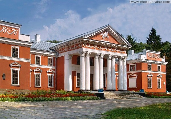 Verkhivnia. Ghanskikh Palace – current college Zhytomyr Region Ukraine photos