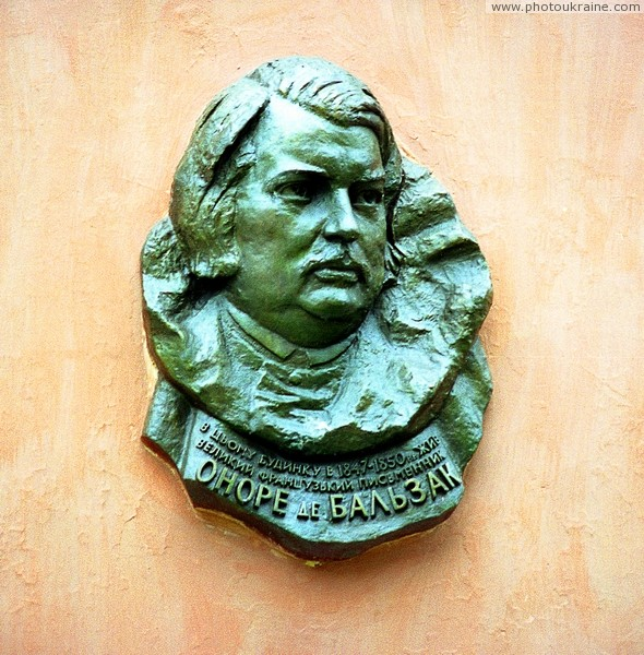 Verkhivnia. Plaque Honore de Balzac Zhytomyr Region Ukraine photos