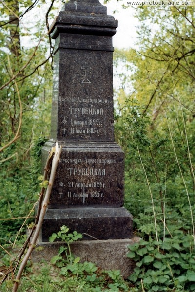 Volodarsk-Volynskyi. Headstone of four Trubetskih Zhytomyr Region Ukraine photos